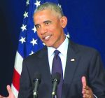 Obama: Call out the bigots and fear mongers