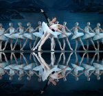 Senior Services plans outing  to see Swan Lake at Paramount