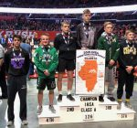 Wiegand earns fourth-place medal in Class 1A tournament