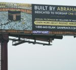 Billboard campaign looks to share Muslim perspectives, highlight shared beliefs