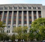 Cook County chief judge postpones most cases